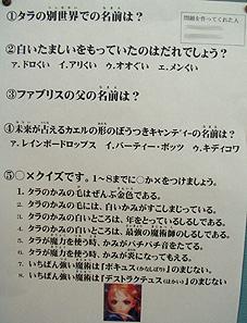 タラ・ダンカン.jpg