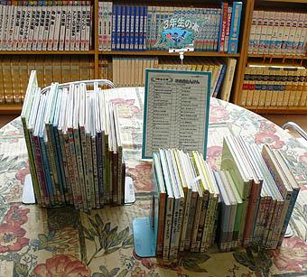 3年生の本.jpg