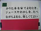 〇×2jpg.JPG