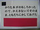 〇バツ1.jpg