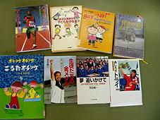 いのちの本2弾.jpg