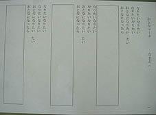 おとなマーチ用紙.jpg