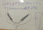 げん2.jpg
