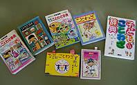 ことわざの本.jpg