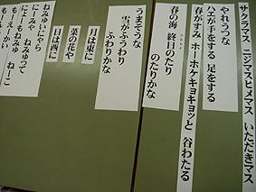れんく例句2.jpg