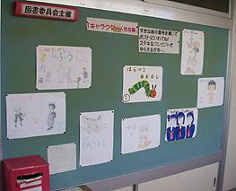 キャラクター人気投票jpg.JPG