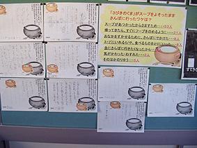 スープ廊下jpg.JPG