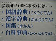参考図書jpg.JPG