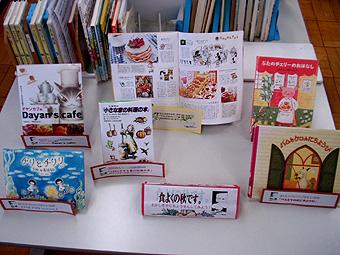 食欲の秋.jpg