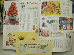 食欲の秋2.jpg