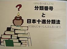 進分類法jpg.JPG