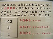 分類番号jpg.JPG