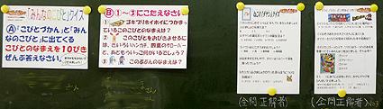 ohikkoshikuizu.jpg