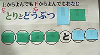 toritodoubutsu.jpg